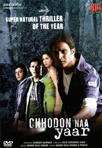 Chhodon Na Yaar Movie Poster