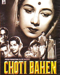 Chhoti Bahen Movie Poster
