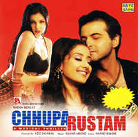 Chhupa Rustam Movie Poster