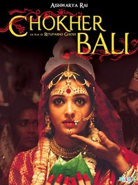 Chokher Bali Movie Poster