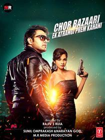 Chor Bazaari Ek Atrangi Prem Kahani Movie Poster