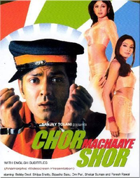 Chor Machaye Shor Movie Poster