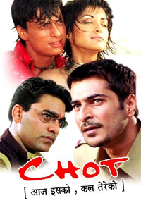 Chot Movie Poster