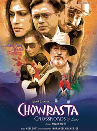 Chowrasta - Crossroads of Love Movie Poster