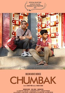 Chumbak Movie Poster