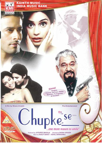 Chupke Se Movie Poster