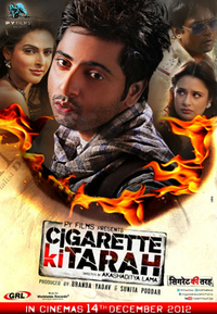 Cigarette Ki Tarah Movie Poster