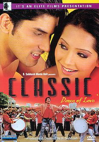 Classic - Dance of Love Movie Poster