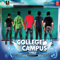 College Campus Movie Poster
