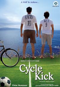 Cycle Kick Movie Poster