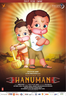Return of Hanuman Movie Poster