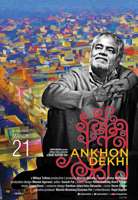 Aankhon Dekhi Movie Poster