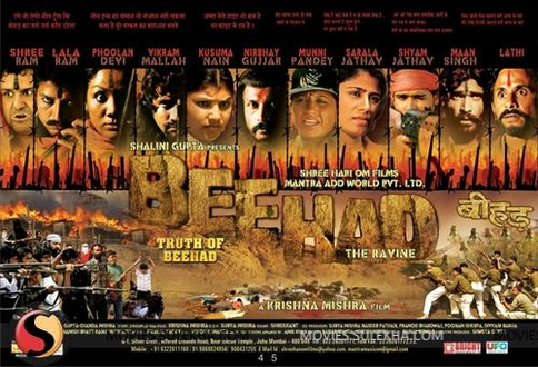 Beehad Movie Poster
