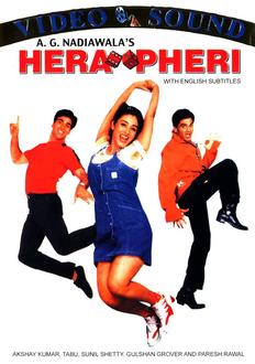 Hera Pheri Movie Poster