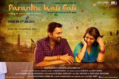 Paranthe Wali Gali Movie Poster