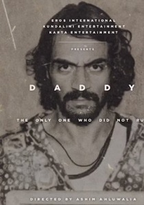 Daddy (2017) Movie Poster