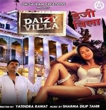 Daizy Villa Movie Poster