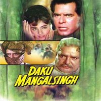 Daku Mangal Singh Movie Poster