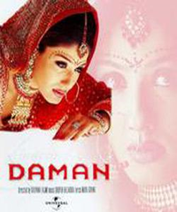Daman Movie Poster