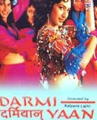 Darmiyaan Movie Poster