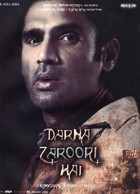 Darna Zaroori Hai Movie Poster