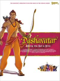 Dashavatar Movie Poster