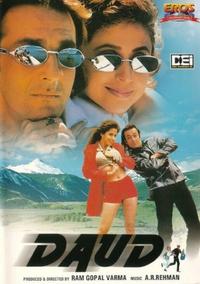 Daud Movie Poster