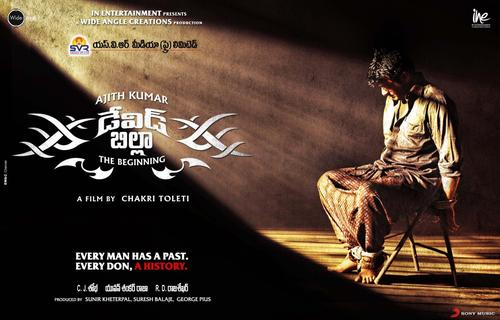 David Billa Movie Poster