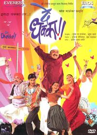 De Dhakka Movie Poster