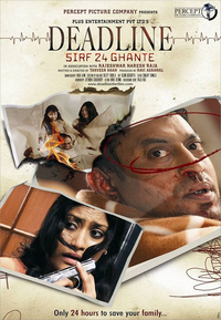 Deadline - Sirf 24 Ghante Movie Poster