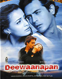 Deewaanapan Movie Poster