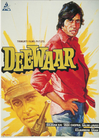 Deewar Movie Poster