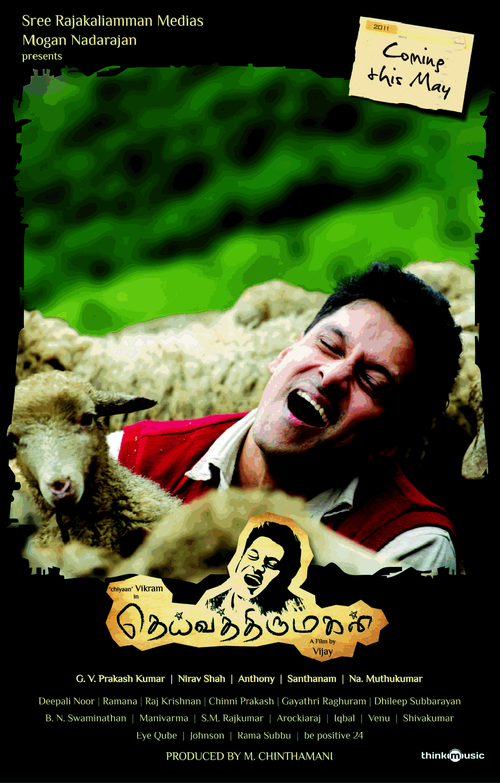 Deivathirumagal Movie Poster