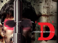 Deshu Movie Poster