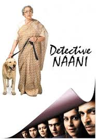 Detective Naani Movie Poster