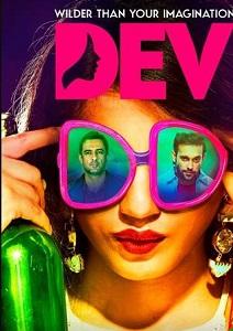Dev DD Movie Poster