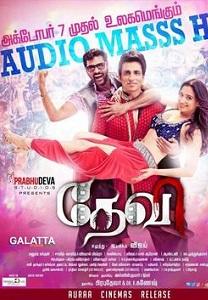 Devi Movie Poster