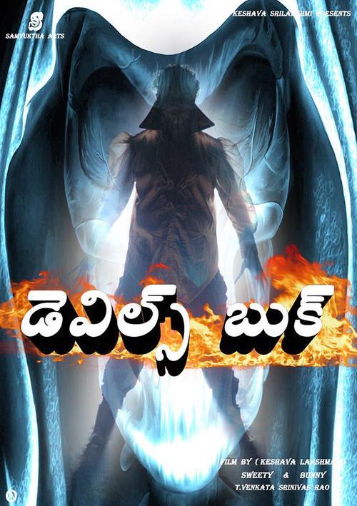 Devil's Book Movie Poster