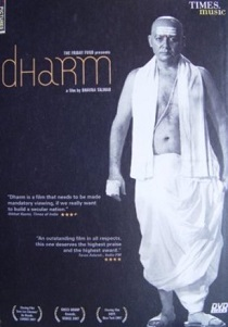 Dharm Movie Poster