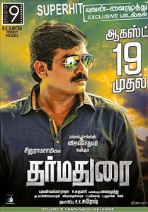 Dharmadurai Movie Poster