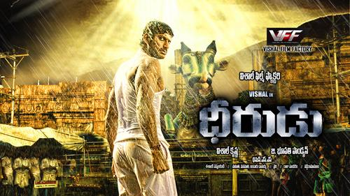 Dheerudu Movie Poster