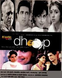 Dhoop Movie Poster