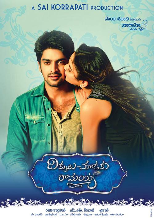 Dikkulu Chudaku Ramayya Movie Poster