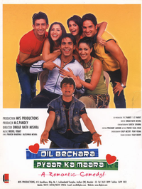 Dil Bechara Pyaar Ka Maara Movie Poster