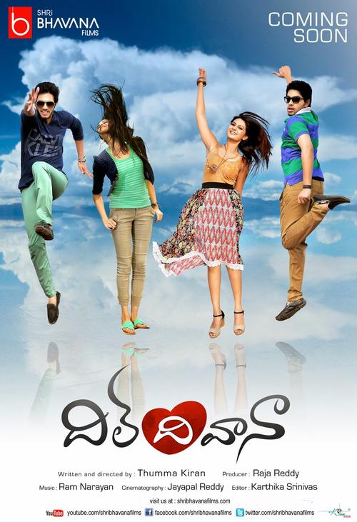 Dil Deewana Movie Poster