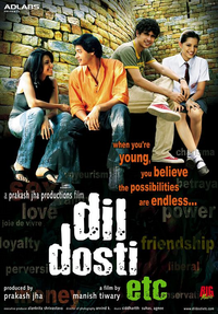 Dil Dosti Etc Movie Poster