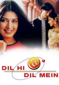 Dil Hi Dil Mein Movie Poster