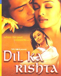 Dil Ka Rishta Movie Poster