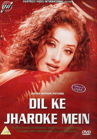 Dil Ke Jharoke Main Movie Poster