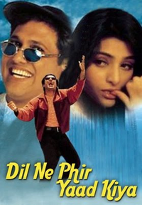 Dil Ne Phir Yaad Kiya Movie Poster